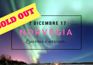 SOLD OUT #Aurora17