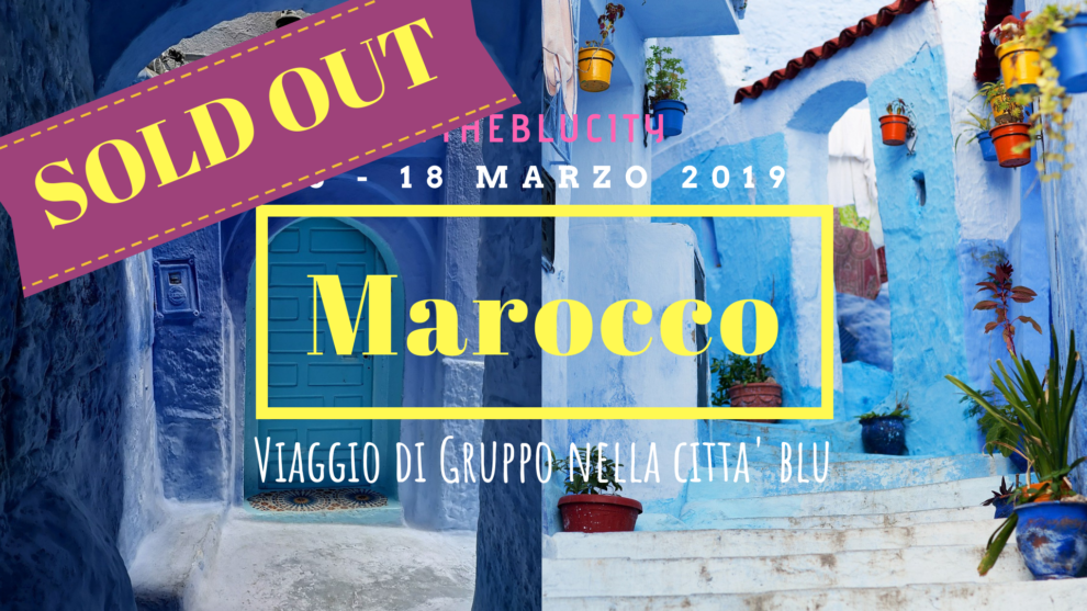 Marocco Marzo MBP sold out